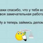 Как найти работу, вакансии в Ижевске?