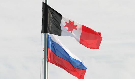 флаги России и Удмуртии