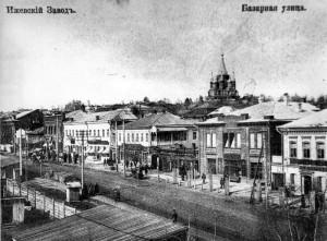 Базарная улица 1912 год