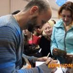 Дмитрий Емец: «Чудеса происходят в нашей жизни»