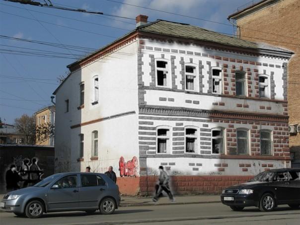 Ижевск дом союза композиторов