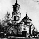 Ренев — География памяти. Храмы Первомайского района