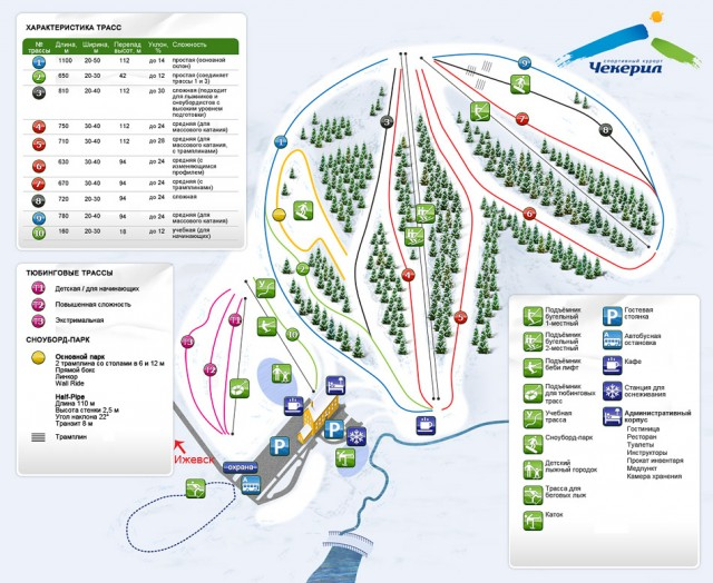 чекерил ижевск официальный сайт 2017 бассейн
