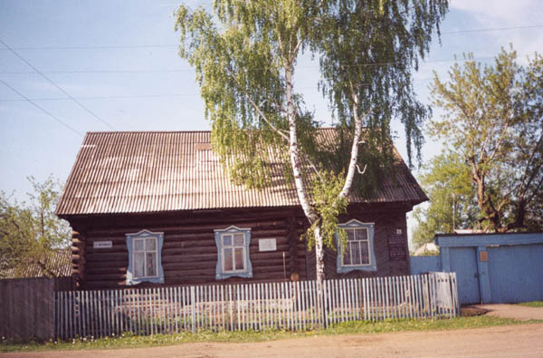 дом-музей Красильникова алнаши