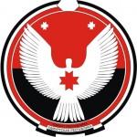 Что обозначает герб Удмуртии