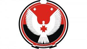 герб Удмуртии