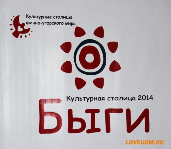 логотип быги
