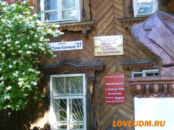 музей мельникова