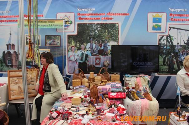 сарап район сувениры