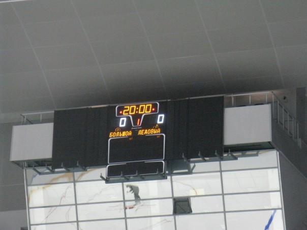 В «Большом ледовом» счёт пока 0 – 0