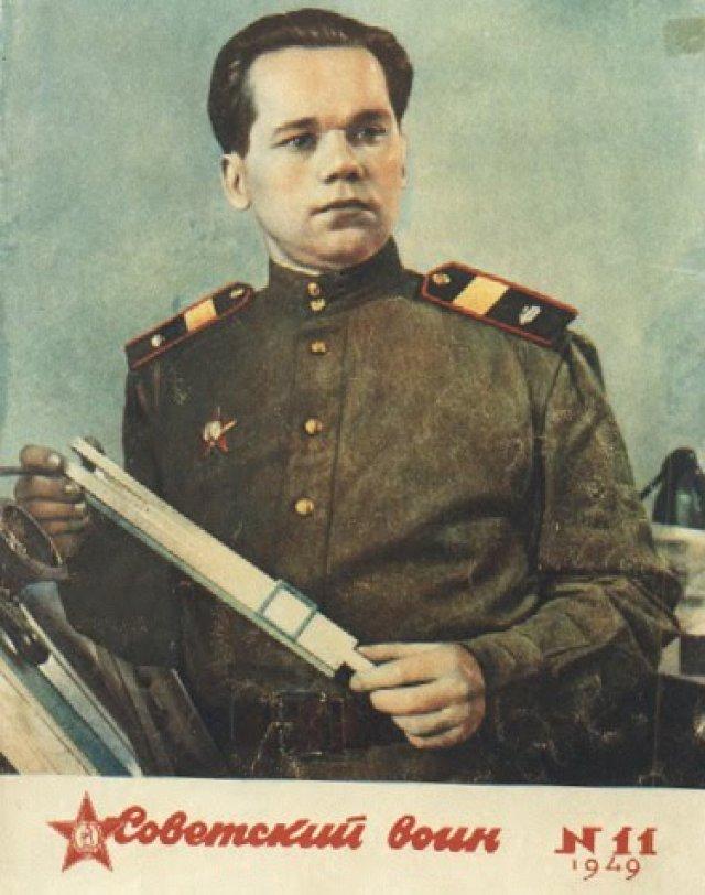 советский воин