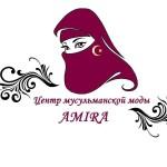 Мусульманская одежда и платья на никах Казань-Уфа-Ижевск